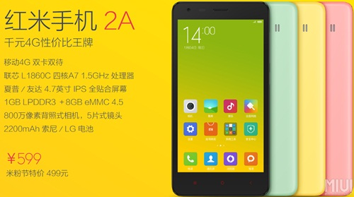 The Redmi 2 is the only Xiaomi device to be powered by a Leadcore processor. <br> Image source: Xiaomi